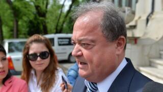 Vasile Blaga - AGERPRES