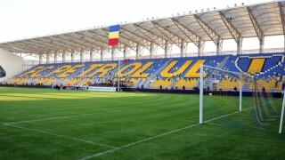 stadion FC Petrolul