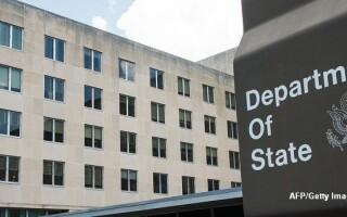 Departamentul de Stat din SUA