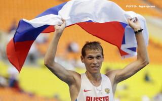 sportiv rus