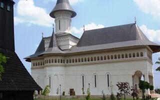 manastirea gai