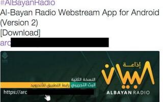 ISIS a lansat prima aplicatie pentru Android