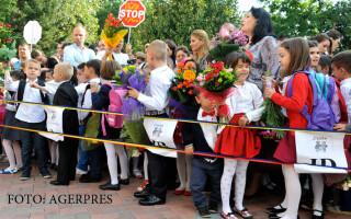 Festivitatea de deschidere a anului scolar preuniversitar 2015-2016