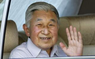 Akihito - Agerpres