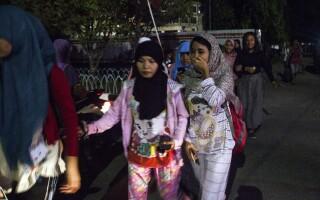 indonezia cutremur