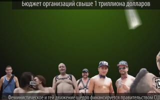 captura clip Rusia