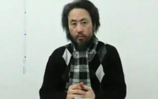jurnalist japonez Siria
