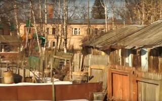 satul de lanca vila lui Putin