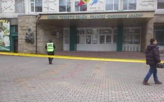 alerta bomba liceu Chisinau