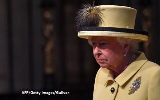 Regina Elizabeth a II-a