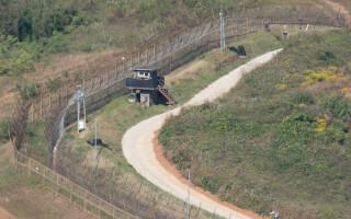 Zona demilitarizata Coreea de Nord