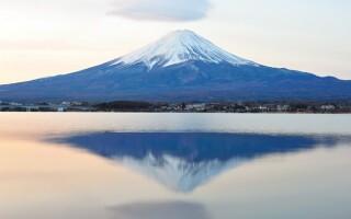 vulcanul Fuji