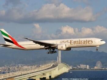 emirates zbor