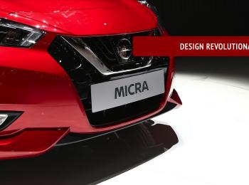 Nissan a lansat Noul Micra la Salonul Auto de la Paris