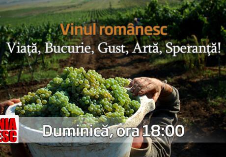 vin, Romania, te iubesc