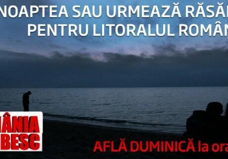 rti litoral