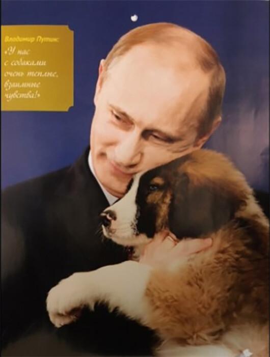 Vrei sa mirosi ca Vladimir Putin? Acum ai ocazia :)