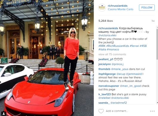Cum isi petrec timpul copiii milionari ai celor mai bogati oameni din Rusia. Fotografii incredibile