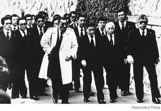 Yakuza japoneza