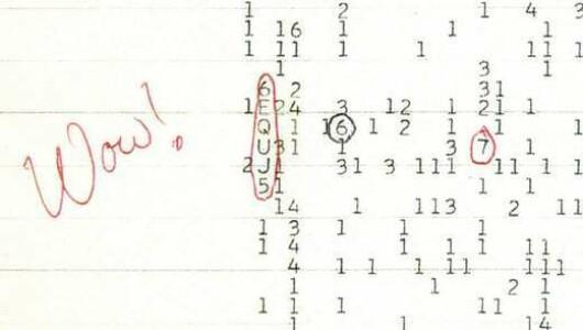 5 dovezi extraterestrii - 4
