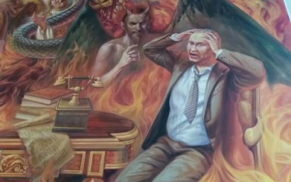 Vladimir Putin arzand in flacarile iadului