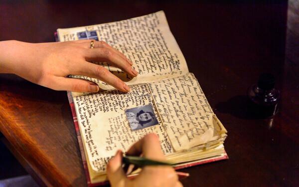 Anne Frank - Shutterstock