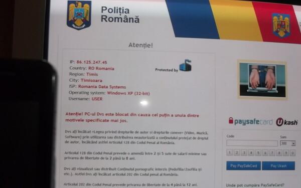 virus politia Romana