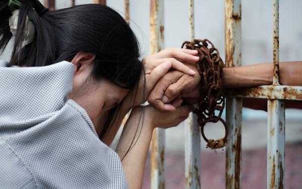 inchisoare de femei