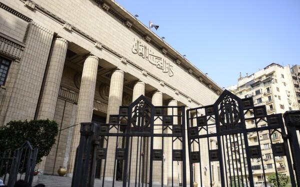 judecatorie Egipt - getty