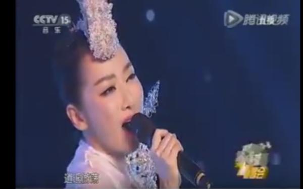cantareata China