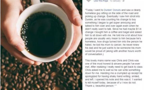 mesaj cafea