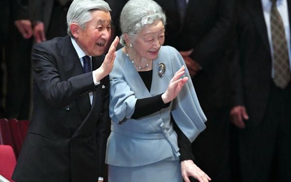 imparatul Akihito al Japoniei - Getty Images