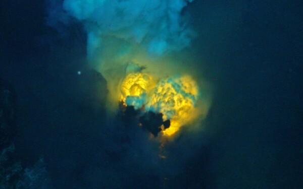 vulcan subacvatic