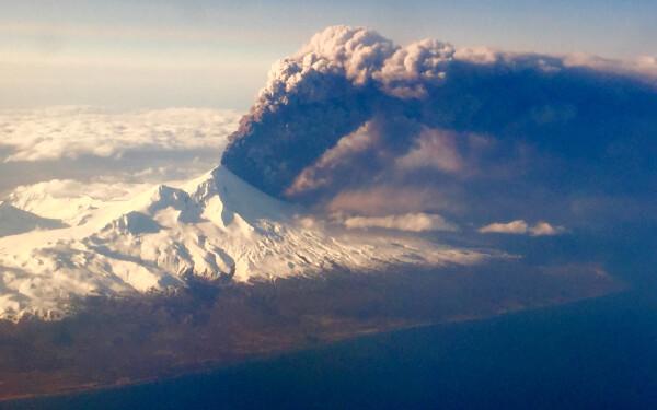 vulcanul Pavlo -Agerpres