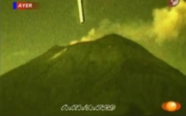 OZN intra in vulcan