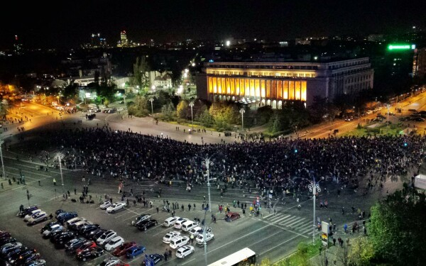 Piata Victoriei - Doru Oprisan