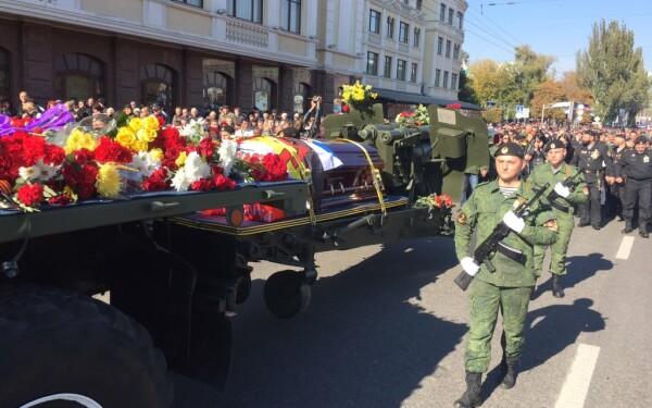 funeralii motorola