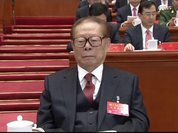 congres China