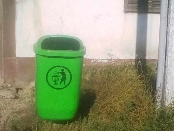 cosuri de gunoi Archis