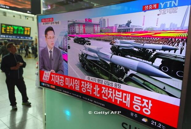 parada Coreea de Nord - 1