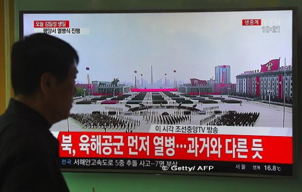parada Coreea de Nord - 6