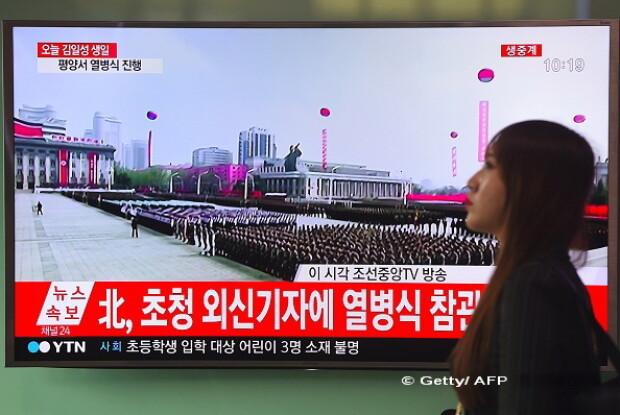 parada Coreea de Nord - 7