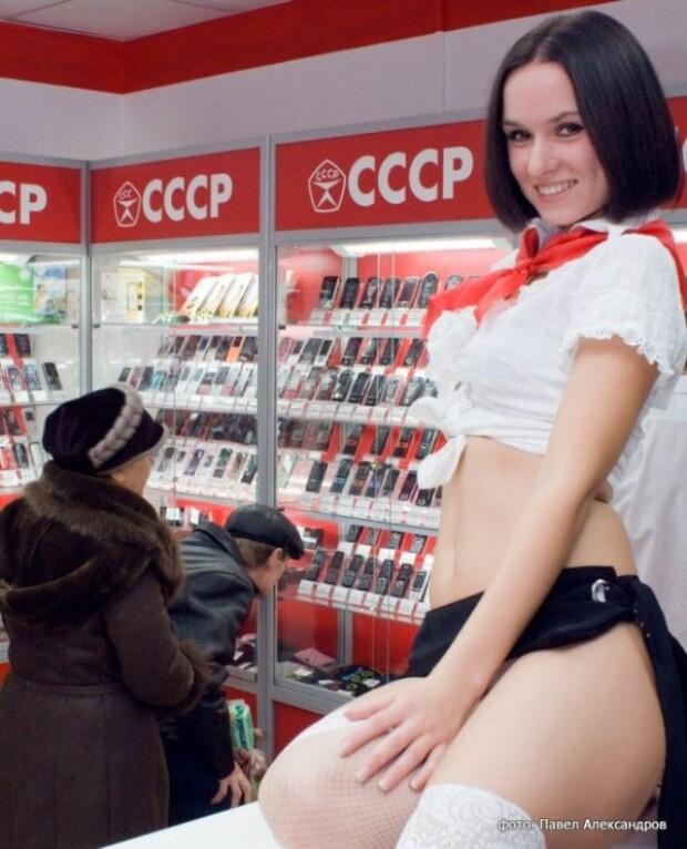 v-magazine-golie-foto
