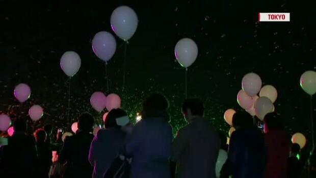 Anul nou Tokyo