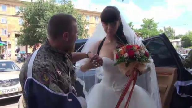 nunta Donetk