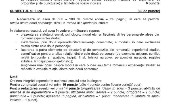 Uman pedagogic1
