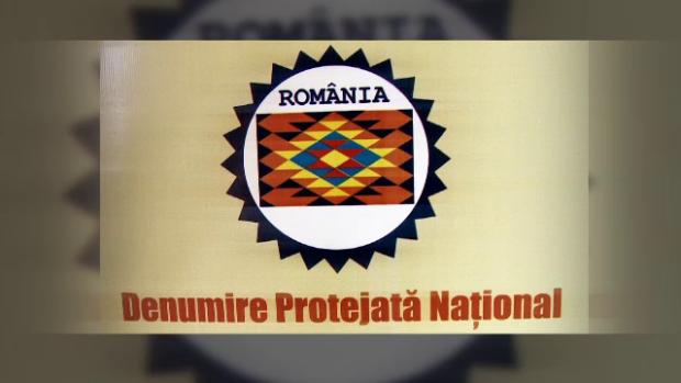 Romania te iubesc mezeluri