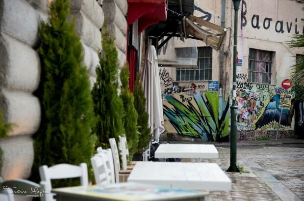 Teo, Atena, Grecia - 40