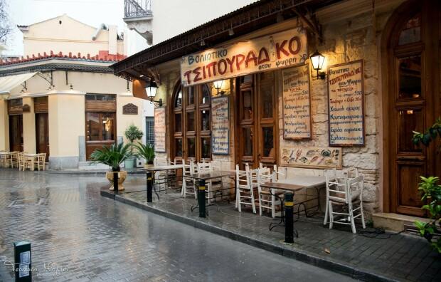 Teo, Atena, Grecia - 41
