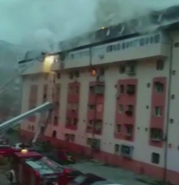 foc bloc